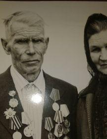 Якунькин Андрей Андреевич и Якунькина Александра федоровна