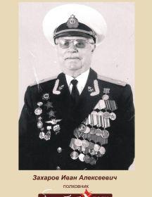 Захаров Илья Дмитриевич