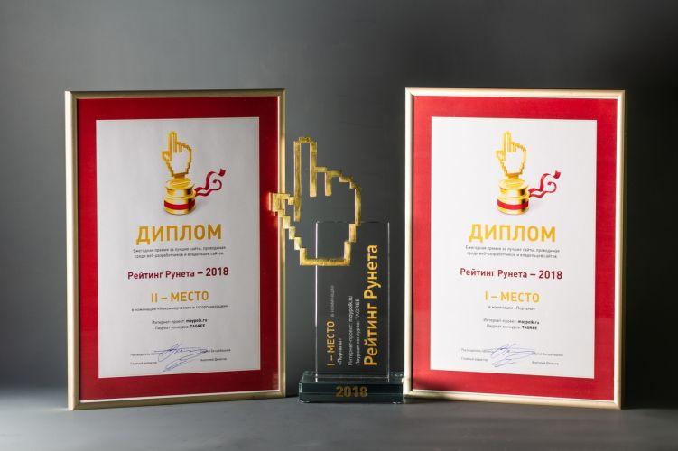 Сайт Бессмертного полка взял две награды Рунета