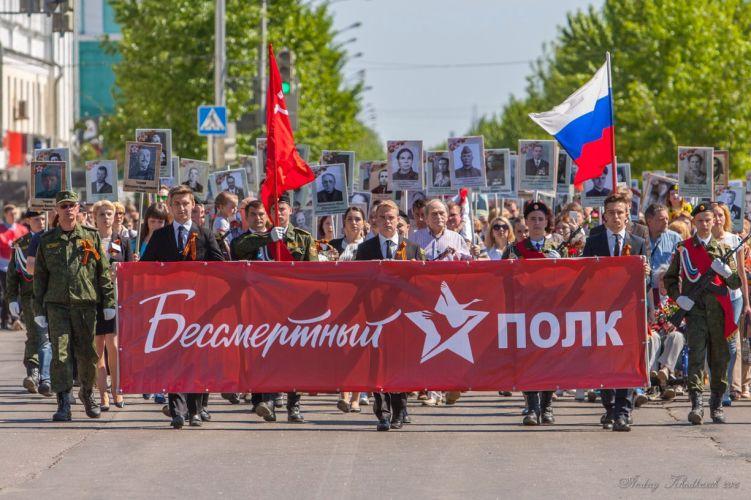 Шествие Бессмертного полка 9 мая 2017 года! г. Дзержинск, Нижегородской обл.