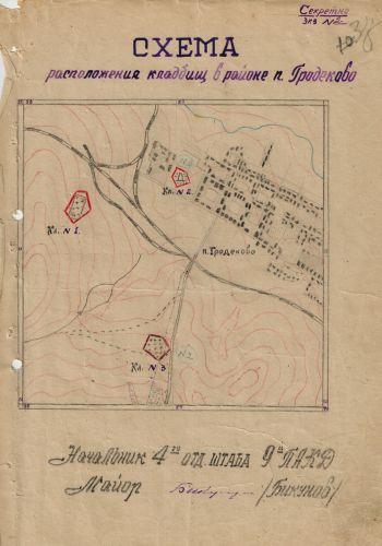 История поиска: похоронен в Маньчжурии – найден в Приморье