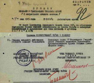 other-soldiers-files/1945.05.15_pr.0131-n.jpg
