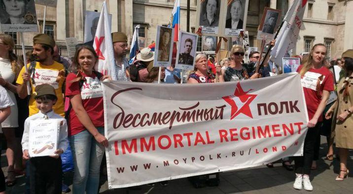 Марш Бессмертный полк в Лондоне состоялся!