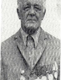 Титов Константин Федорович