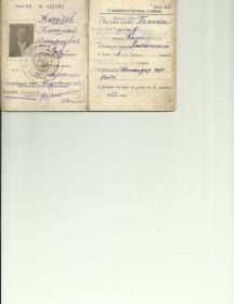 Киселёв Николай Степанович