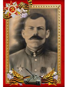 Гусаков Фёдор Митрофанович