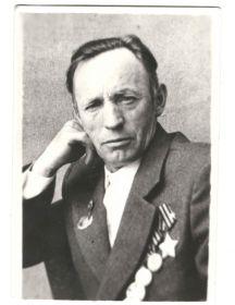 Пономарев Леонид Федорович