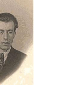 Белобрысов Леонид Иванович