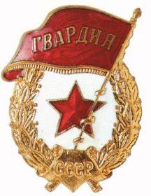 Вьюн Василий Тихонович