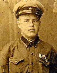 Ермоленко Александр Дмитриевич