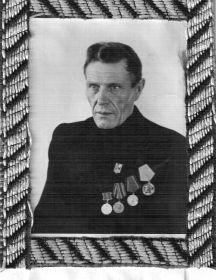Кириллов Иван Алексеевич