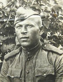 Агафонов Григорий Александрович