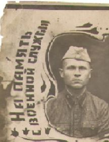 Каштанов Михаил Степанович