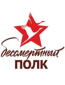 Мизин Иван Федорович