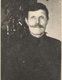 Щербаков Григорий Семенович