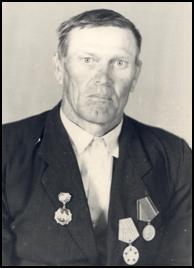 Аверин Михаил Иванович