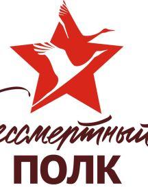 Уваров Михаил Куприянович