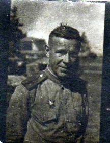 Леонов Константин Васильевич