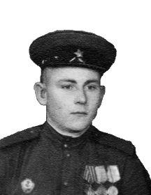 Ефанов Александр Дмитриевич