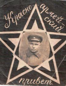 Петров Михаил Петрович