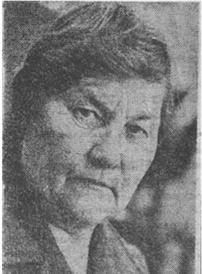 Алешина Дарья Рахимовна