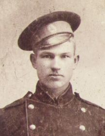 Иванов Яков Харитонович