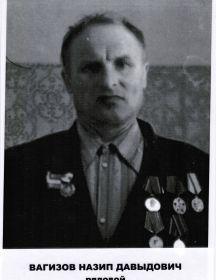 Вагизов Назип