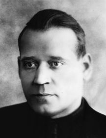 Новиков Серафим Васильевич