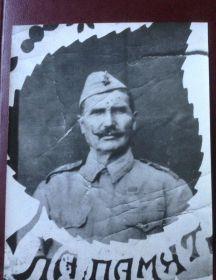 Мамлай Степан Акимович