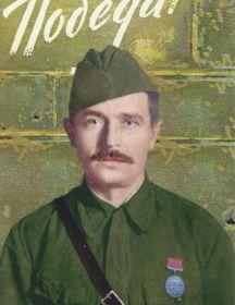 Юрченко Никифор Андреевич