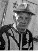 Осетров  Фёдор Алексеевич