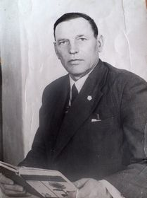 Кузубов Александр Фёдорович