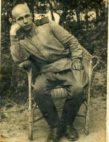 Лобачёв Николай Степанович