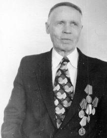 Ляпаев Георгий Васильевич