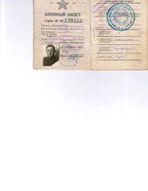 Моисеенко Евдоким Антонович