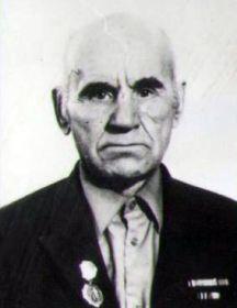 Васильев  Арсений Григорьевич