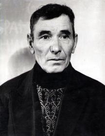 Несов Александр Васильевич