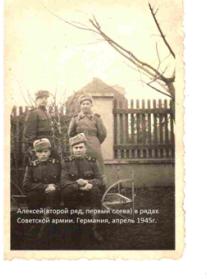 Зайцев Алексей