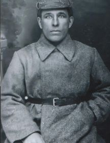 Андреев Григорий Андреевич