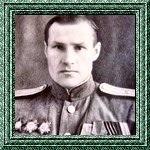 Жердев Иван Андреевич