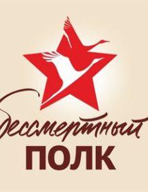 Сыропятов Михаил Иванович