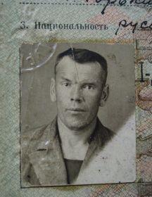 Козлов Федор Федорович