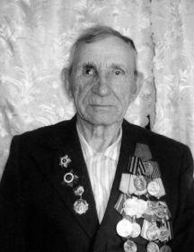 Трофимов Александр Васильевич