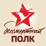 Сысоев Григорий Агофонович