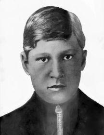 Кривоногов Владимир Александрович