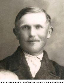 Марчук Пётр Иванович