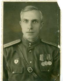 Ерёмин Евгений Степанович