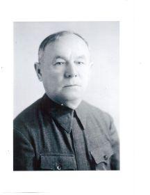 Захаров Григорий Афанасьевич