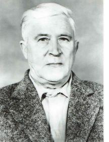 Сергеев Василий Яковлевич