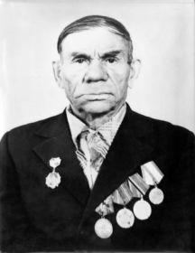 Татаринцев  Иван Абакумович